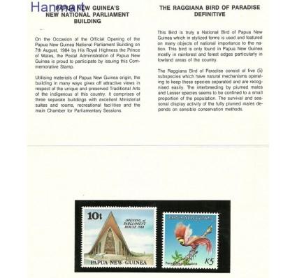 Znaczek Papua Nowa Gwinea 1984 Mi 477-478 Czyste **