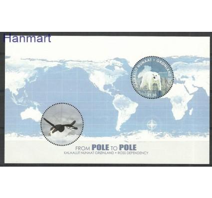 Znaczek Grenlandia 2014 Mi bl 70 Czyste **