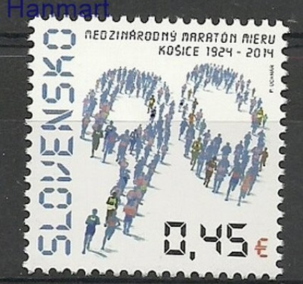 Znaczek Słowacja 2014 Mi 744 Czyste **