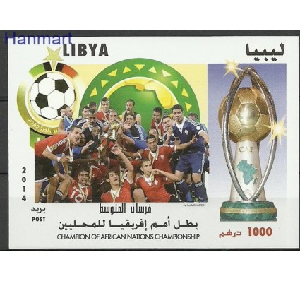 Znaczek Libia 2014 Mi bl 178 Czyste **