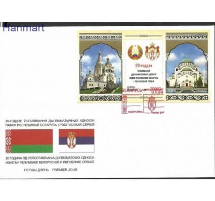 Znaczek Białoruś 2014 Mi bl 117 FDC
