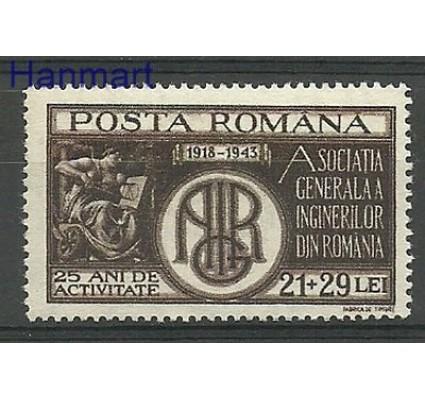 Znaczek Rumunia 1943 Mi 790 Czyste **