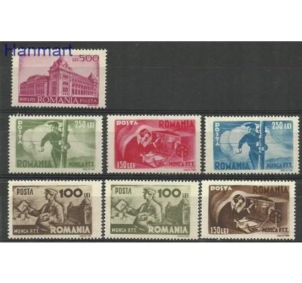 Znaczek Rumunia 1945 Mi 867-873 Czyste **