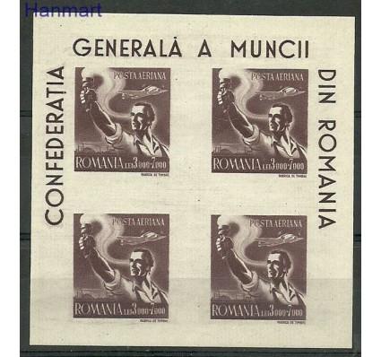 Znaczek Rumunia 1947 Mi ark 1041 Czyste **