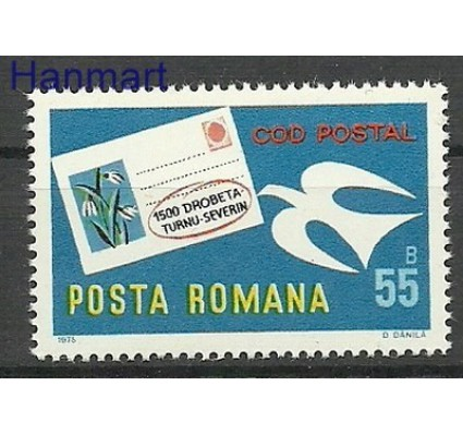 Znaczek Rumunia 1975 Mi 3261 Czyste **