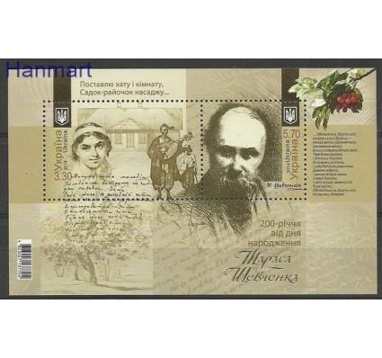 Znaczek Ukraina 2014 Mi bl 122 Czyste **