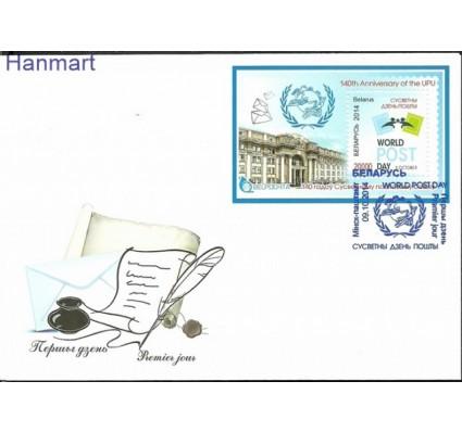 Znaczek Białoruś 2014 Mi bl 116 FDC