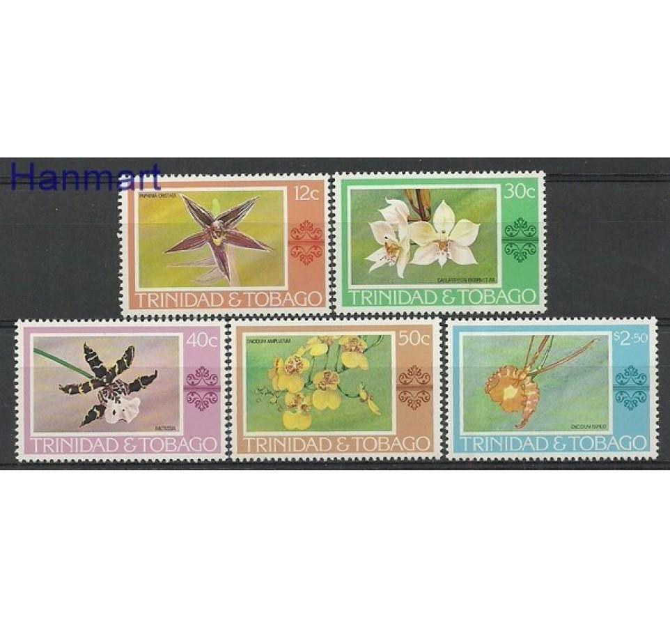 Trynidad i Tobago 1978 Mi 367-371 Czyste **