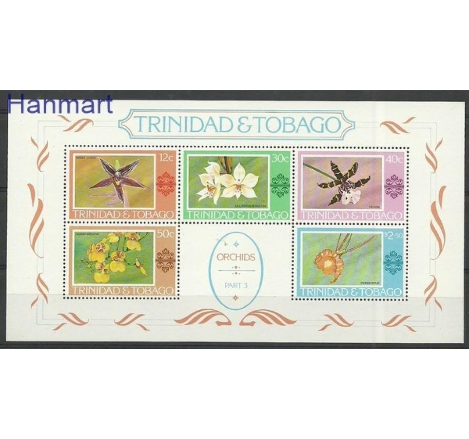 Trynidad i Tobago 1978 Mi bl 23 Czyste **