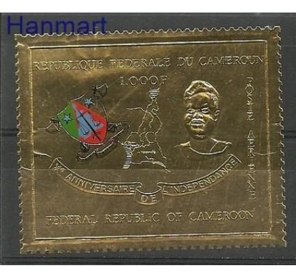 Znaczek Kamerun 1970 Mi 603 Z podlepką *