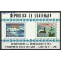 Gwatemala 1970 Mi bl 10 Czyste **