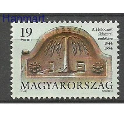 Znaczek Węgry 1994 Mi 4319 Czyste **