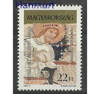 Znaczek Węgry 1995 Mi 4352 Czyste **