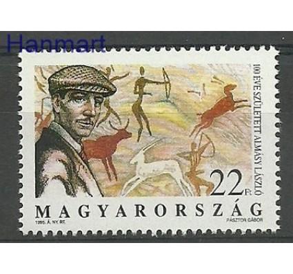 Znaczek Węgry 1995 Mi 4354 Czyste **