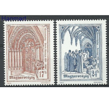 Znaczek Węgry 1996 Mi 4382-4383 Czyste **