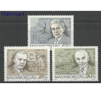 Znaczek Węgry 1996 Mi 4386-4388 Czyste **