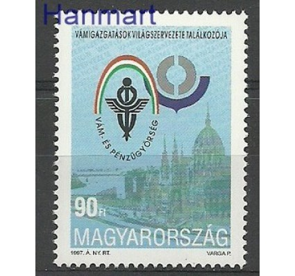Znaczek Węgry 1997 Mi 4449 Czyste **