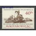 Węgry 1999 Mi 4560 Czyste **
