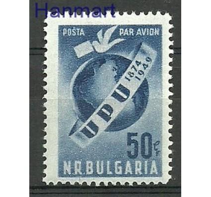 Znaczek Bułgaria 1949 Mi 708 Z podlepką *