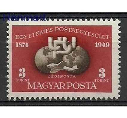 Znaczek Węgry 1950 Mi 1111 Z podlepką *