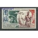 Nowa Kaledonia 1949 Mi 348 Z podlepką *