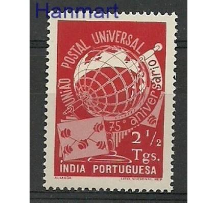 Znaczek Indie Portugalskie 1949 Mi 453 Z podlepką *