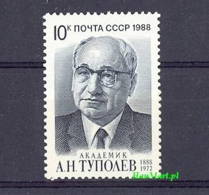 ZSRR 1988 Mi 5876 Czyste **