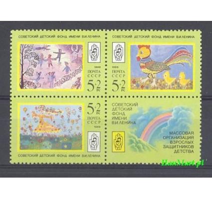 ZSRR 1988 Mi 5889-5891 Czyste **