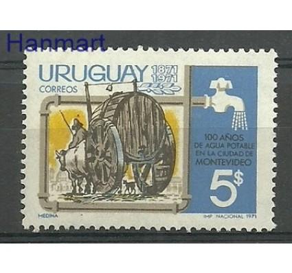 Znaczek Urugwaj 1971 Mi 1207 Czyste **