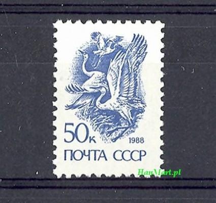 Znaczek ZSRR 1988 Mi 5904 Czyste **