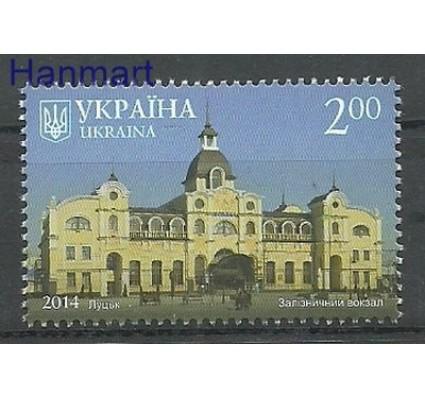 Znaczek Ukraina 2014 Mi 1452 Czyste **