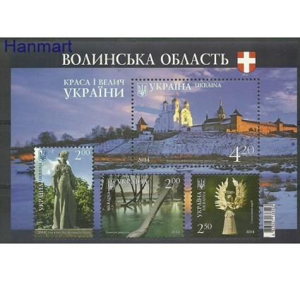Znaczek Ukraina 2014 Mi bl 124 Czyste **