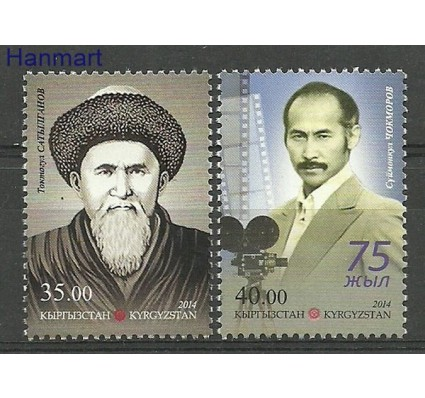 Znaczek Kirgistan 2014 Mi 802-803 Czyste **