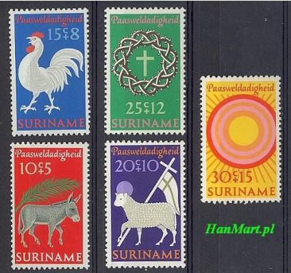 Znaczek Surinam 1971 Mi 596-600 Czyste **
