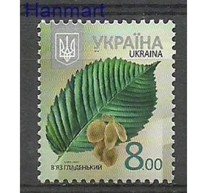 Znaczek Ukraina 2014 Mi 1219VII Czyste **