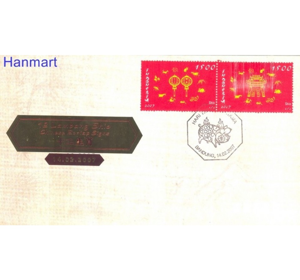 Indonezja 2007 Mi 2503-2504 FDC