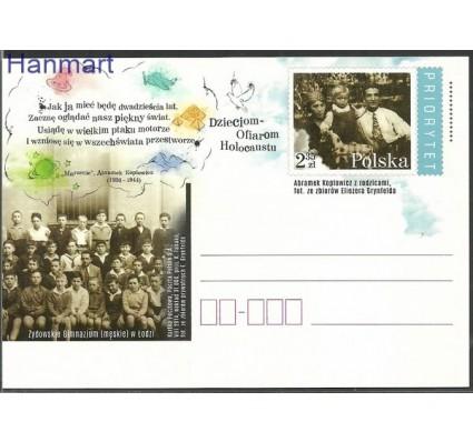 Znaczek Polska 2014 Fi Cp 1684 Całostka pocztowa