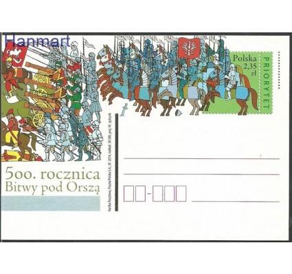 Znaczek Polska 2014 Fi Cp 1686 Całostka pocztowa