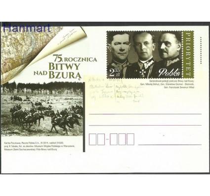 Znaczek Polska 2014 Fi Cp 1687 Całostka pocztowa