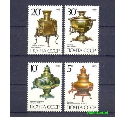 ZSRR 1989 Mi 5924-5927 Czyste **
