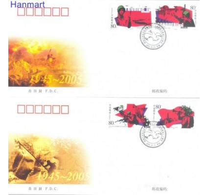 Znaczek Chiny 2005 Mi 3660-3663 FDC