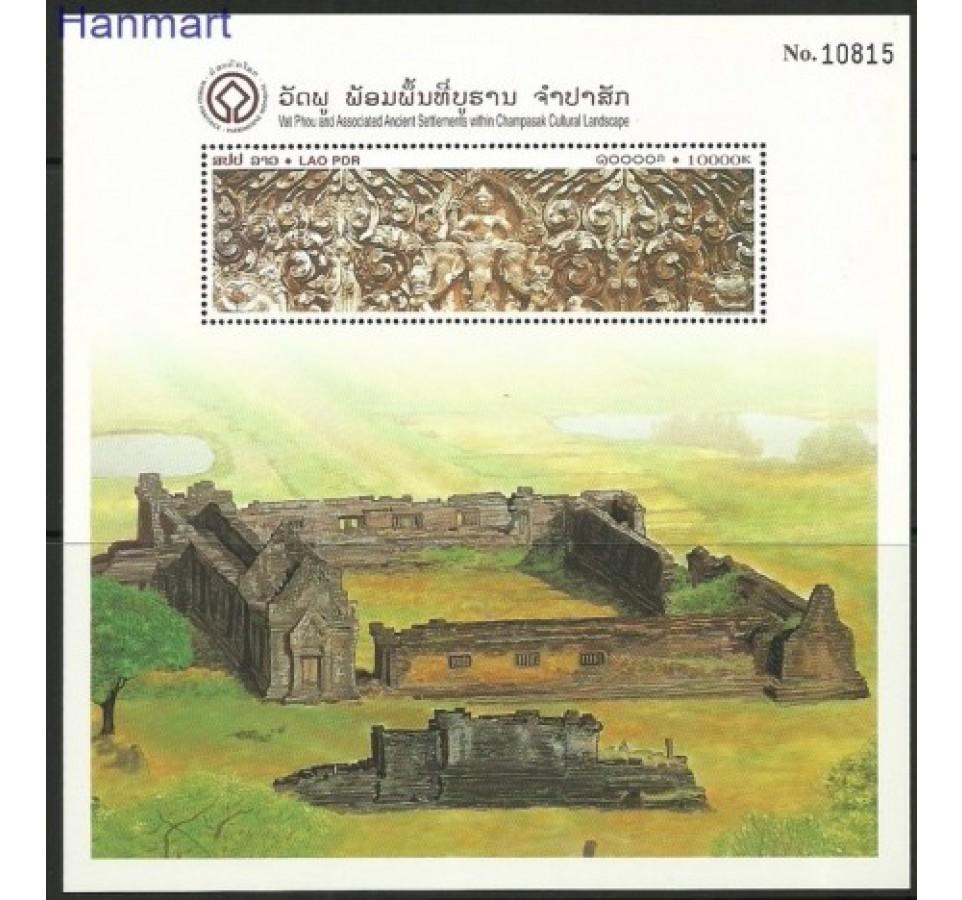 Laos 2003 Mi bl 190 Czyste **