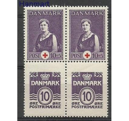 Znaczek Dania 1940 Mi h-blatt 13 Czyste **