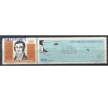 Znaczek Argentyna 1982 Mi 1567-1568 Czyste **