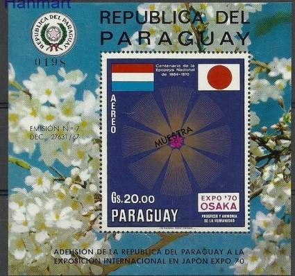 Znaczek Paragwaj 1970 Czyste **