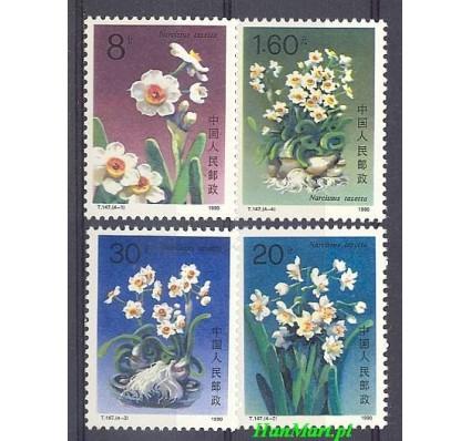 Znaczek Chiny 1990 Mi 2283-2286 Czyste **