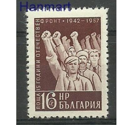 Znaczek Bułgaria 1957 Mi 1047 Czyste **