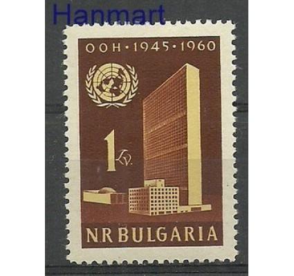 Znaczek Bułgaria 1961 Mi 1198 Czyste **