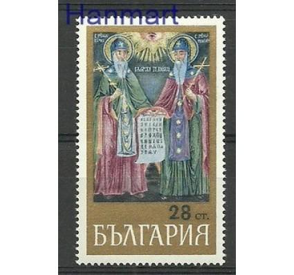 Znaczek Bułgaria 1969 Mi 1877 Czyste **
