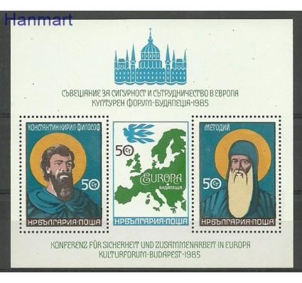 Znaczek Bułgaria 1985 Mi bl 158 Czyste **